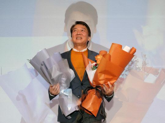 """안철수, `국민당` 창당 발기인 대회…""""수십 년 낡은 정치 지겹다면 지켜봐 달라"""""""